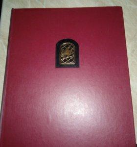 Книга сказок. Диво дивное. Русские народные сказки