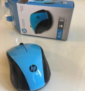 Мышь hp x3000 новая