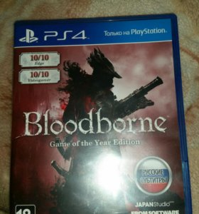 Bloodborne Game of the Year Edit ps4