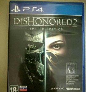 Диск для PS4