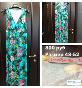 Комбинезон , платье , сарафан для беременных