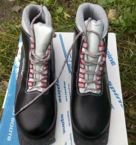 Ботинки лыжные 41 размер