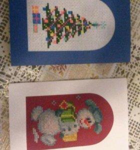 Вышивка крестиком- новогодние открытки
