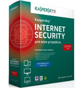 Код активации Kaspersky internet security