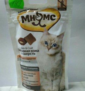 Лакомство для кошек
