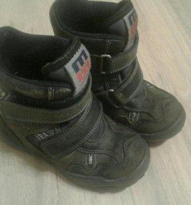 Осенние ботинки minimen 24
