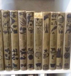 Детская энцилопедия