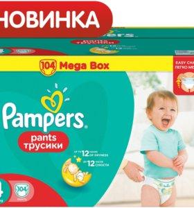 Продам Памперс-трусики в мегабоксах
