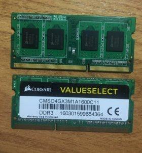 Оперативная память so dimm 8-gb