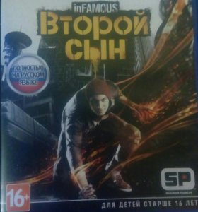 Infamous second son ps 4