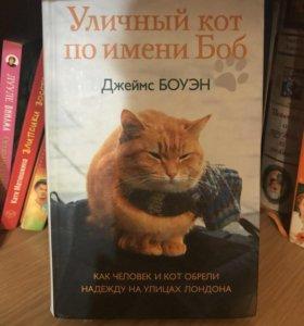 Книги.1-200