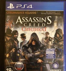Assassins creed Синдикат (Syndicate) PS4