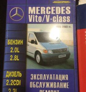 Книги по ремонту и эксплуатации автомобиля по 500