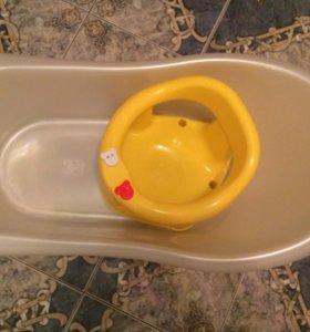Ванночка и стульчик
