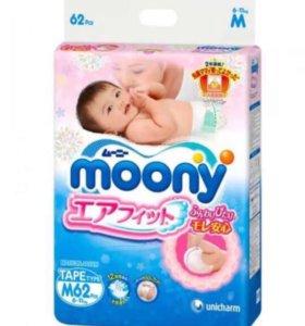 Подгузники moony, размер m(6-11 кг) новая пачка