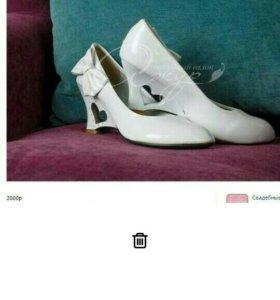 Невесомые туфли на свадьбу