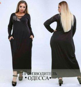 Платье. Новое. 58 размер