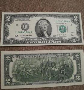 2х долларовые банкноты