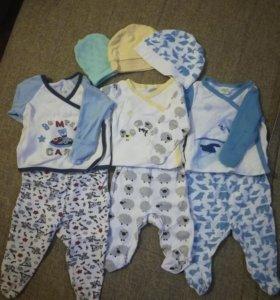Одежда пакетом для малыша 56-62 см