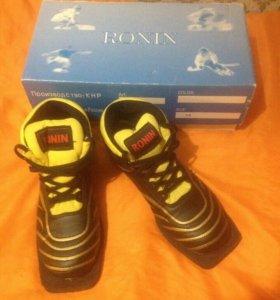 Лыжи беговые, палки, ботинки