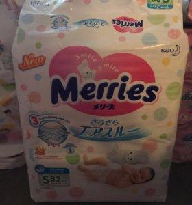 Японские подгузники