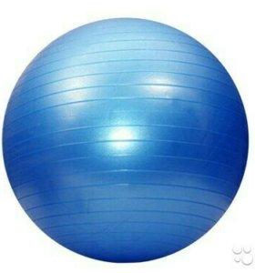 Продам мяч для фитнеса