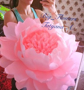 Цветок 1,5 метра
