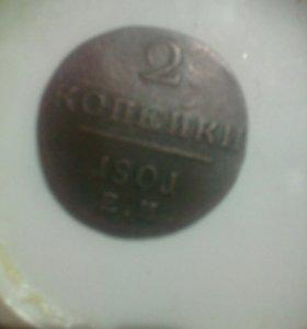 Монета Павла 1
