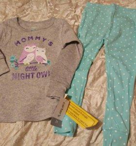 Пижамка для принцессы