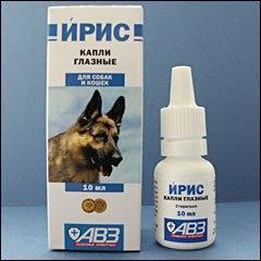капли лечебные глазные для кошек и собак,кроликов