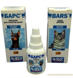 лосьон для очистки ушей для кошек и собак