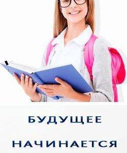 Английский язык для детей (5-12 лет),Аксай