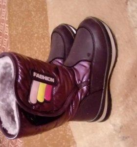 змняя обувь