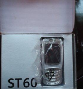 Siemens ST60 (Сименс СТ60) Ростест.Новый.