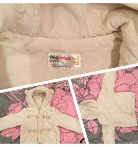 Две курточки весна _ осень