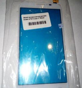 Тачскрин Alcatel OT-7041D (Pop C7) белый