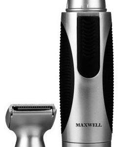 Триммер для удаления волос Maxwell MW-2801 новый