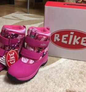 Новые зимние ботинки Rieke