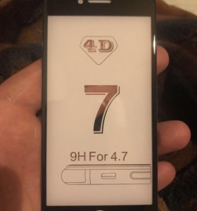 Защитное стекло 3D для iPhone 6,7,8