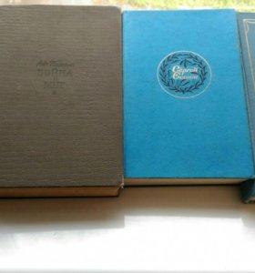 Книги - С.Есенин, А.Толстой.