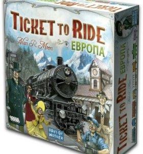 Новая настольная игра Билет на поезд по Европе