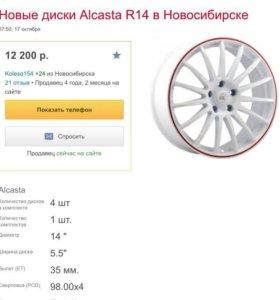 Диски ALCASTA M31