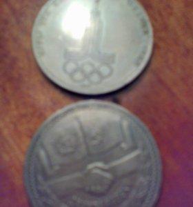 Монеты СССР колекционные