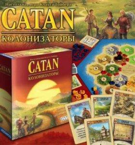 Новая настольная игра Колонизаторы