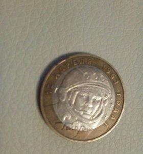 Монета Гагарин Юбилейная 2001 г