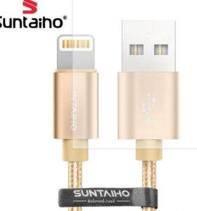 USB кабель на iPhone 2.1A
