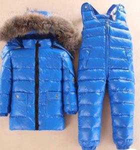 Куртка+комбинезон к-т новый зимний