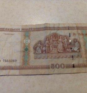 Продам 500 белоруских рублей