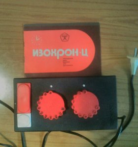 Электронное реле времени Изохрон- Ц для фотопечати