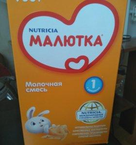 """Молочная смесь """"малютка"""""""
